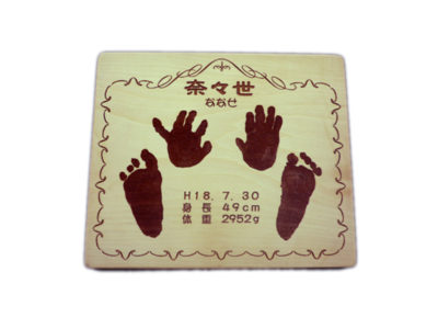新生児の手形・足形を彫刻し、記念品として作られました。